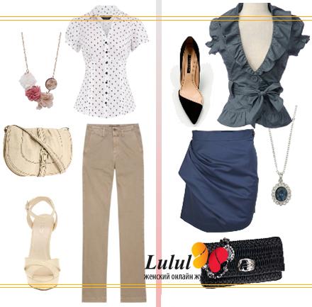 Что носить невысоким женщинам