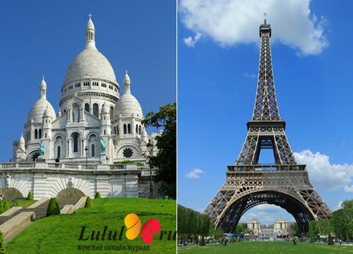 Базилика Сакре-Кёр буквально «базилика Святого Сердца», Эйфелева башня в Париже