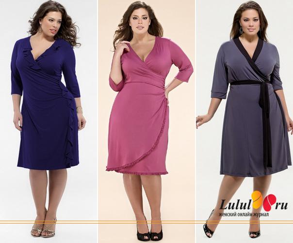 Модель платья с запахом для полных