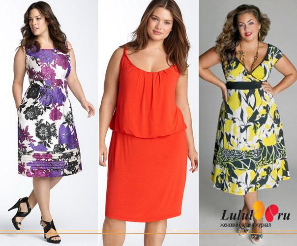 Будь модной! покрой платья для полных