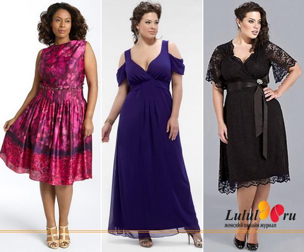 фасоны платьев для полных девушек. фасоны платьев для полных женщин.