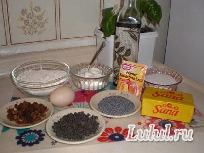оладьи с изюмом, маком и шоколадом