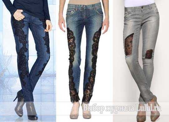 фото джинсы с кружевом