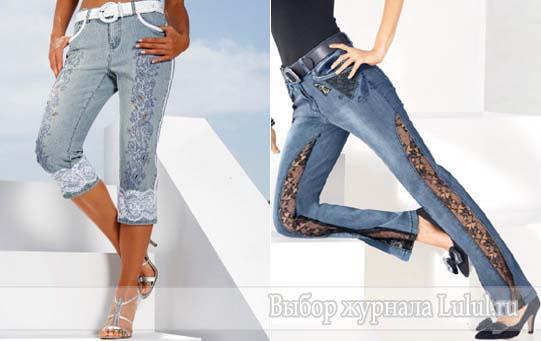 Как сделать джинсы с кружевом своими руками
