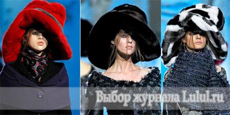модные женские шляпы осень-зима 2012-2013 годов