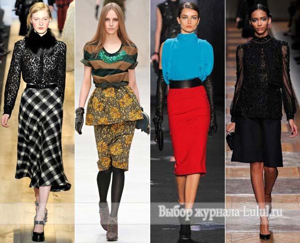 модные тенденции осени зимы 2012-2013