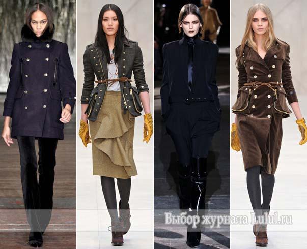 мода осень-зима 2012-2013 года