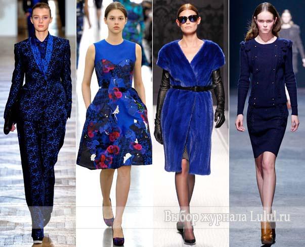 мода осень-зима 2012-2013