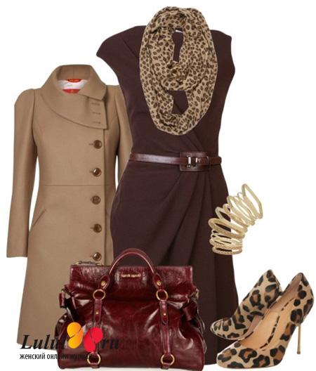 леопардовый туфли с чем носить