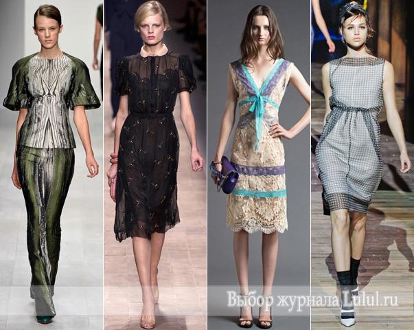 тенденции моды весна лето 2013 года