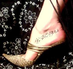 как можно удалить татуировки