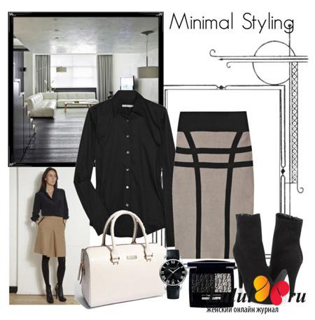 стиль минимализм одежда для женщин