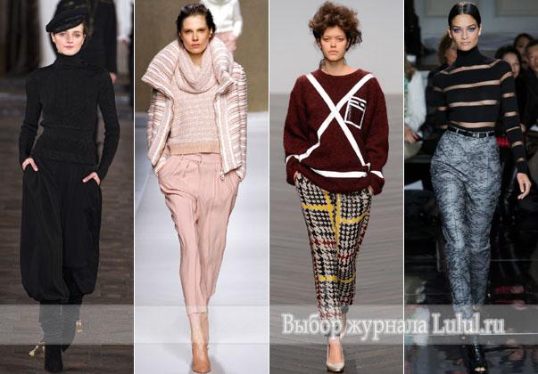 Женские модные брюки осень 2013 зима 2014 года