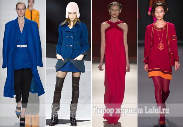 модные цвета сезона осень зима 2013 2014