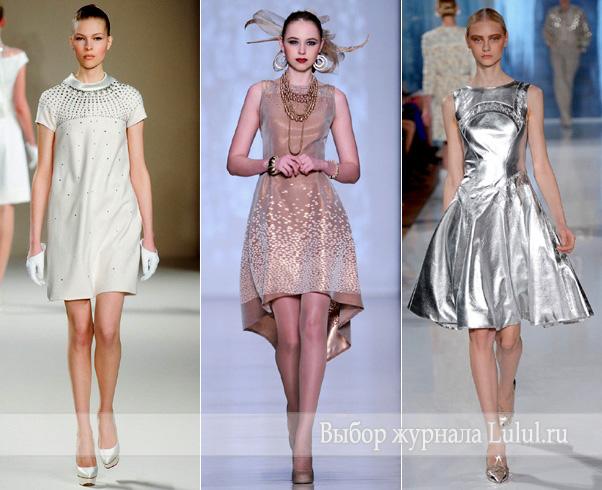 модные новогодние платья 2013 2014
