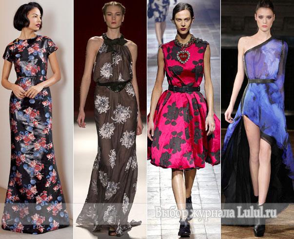 модное новогоднее платье 2014