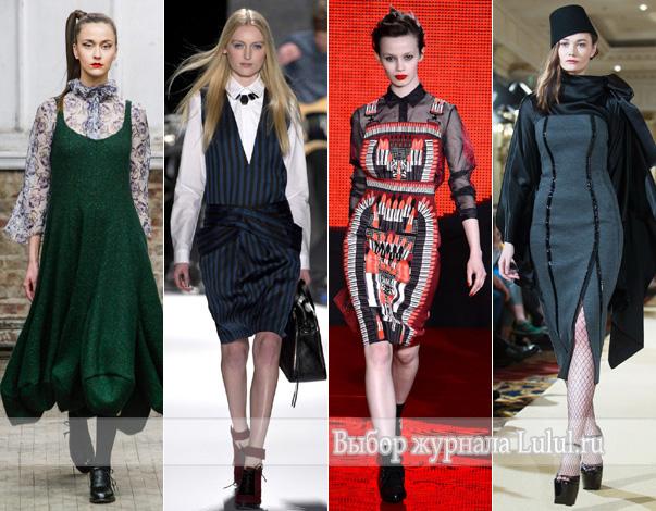 Зимние платья осень-зима 2014-2015