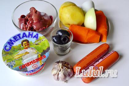 новогодний салат для детей с фото