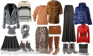 Что теплого одеть этой зимой