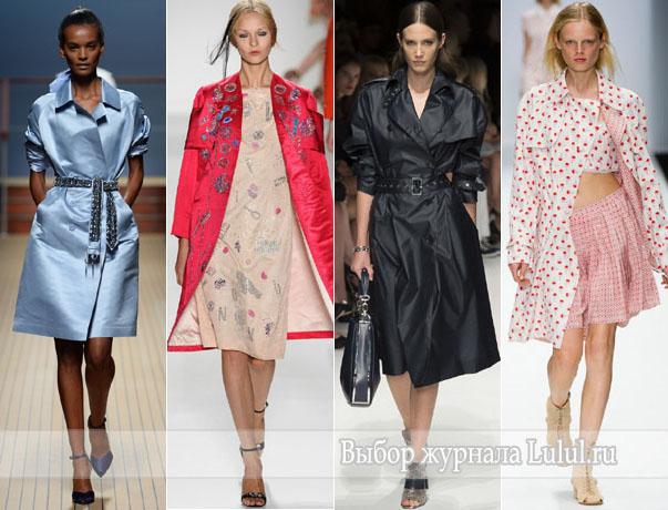 модная верхняя одежда весна 2014 года