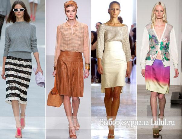женская весенняя мода 2014 года