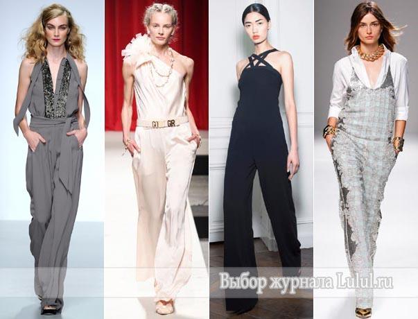 деловая одежда для женщин украина