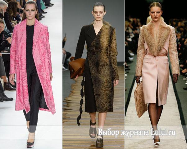 женские пальто осень-зима 2014-2015 года