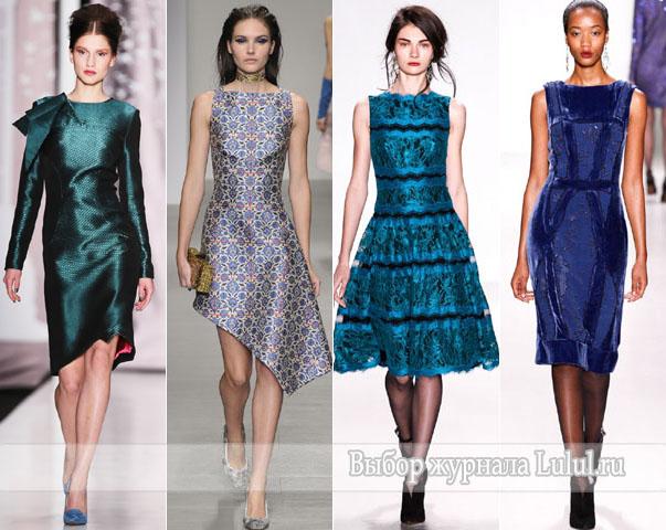 Мода на  в 2015 году
