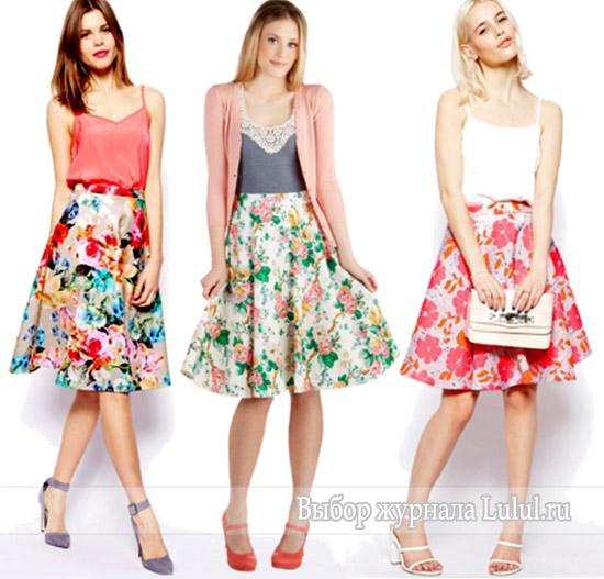 юбка в цветочек для прогулки