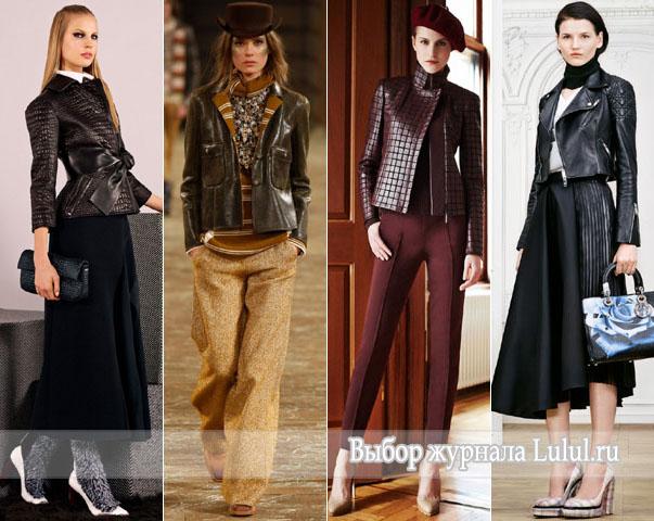 осенняя мода 2014 года фото