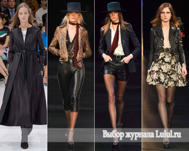 кожа мода весна 2015
