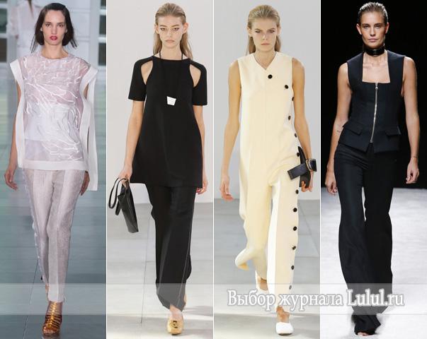 модные ансамбли 2015 года