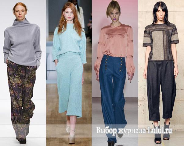 Женская осенняя мода 2015 года с фото брюки