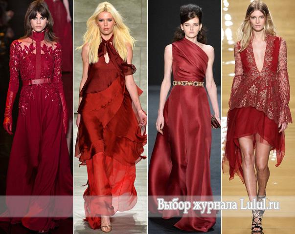 В чем встречать Новый 2016 год: новогодние платья из коллекции осень-зима