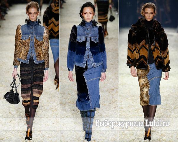 Модный деним 2015-2016 осень-зима: джинсы, джинсовые юбки, комбинезоны, комплекты