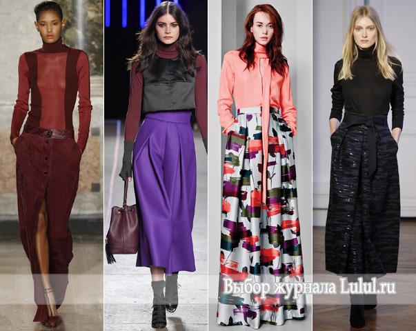 Длинные юбки 2016