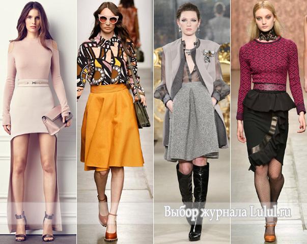 Модные юбки осенью 2015