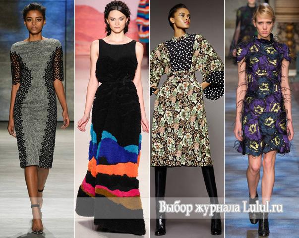 Модные Платья Зима 2015
