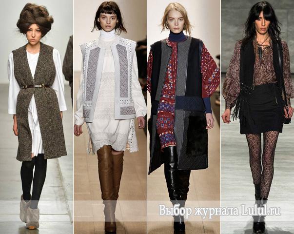 осень зима 2015 2016 модные жилеты