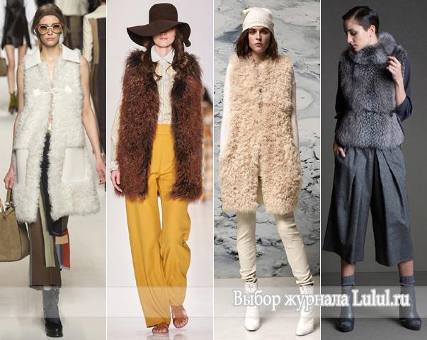 фото модные жилеты осень зима 2015 2016
