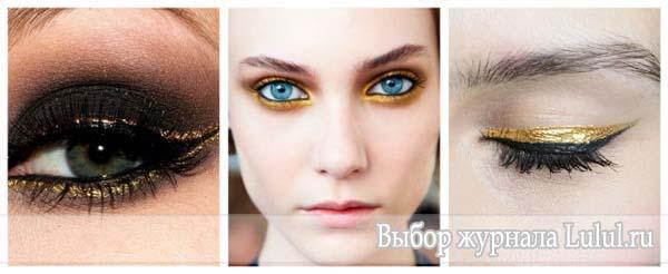 золото в макияже фото
