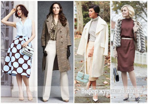 Эталон стиля – классический стиль в одежде женщины
