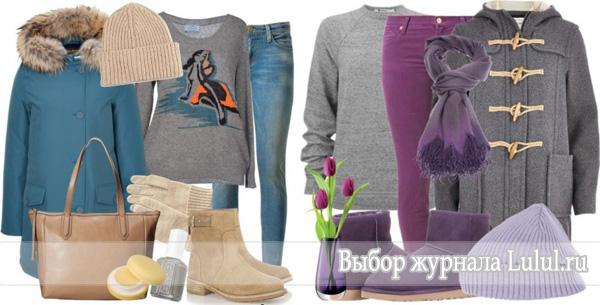 С чем носить верхнюю одежду зимой: дубленку, полушубок, куртку, шубу, пальто с мехом, пуховик