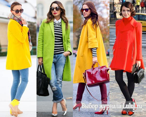 С чем носить яркое пальто