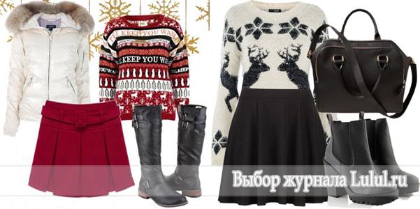 свитер с оленями юбка