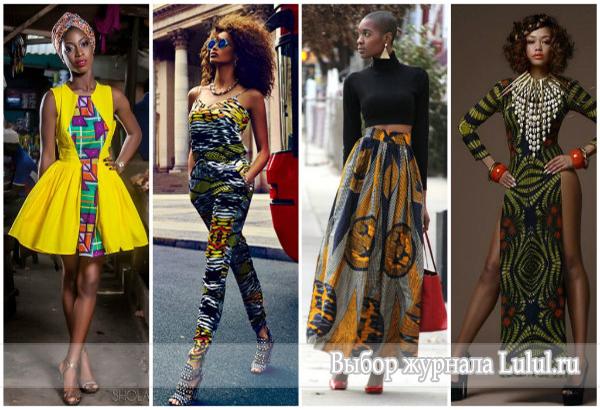 Этно стиль. Этнический стиль в одежде
