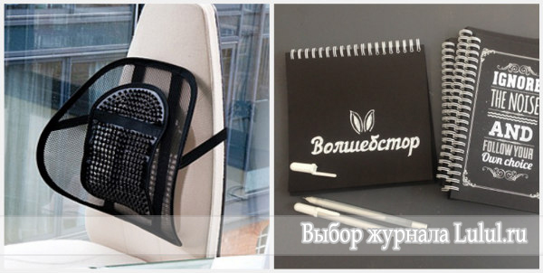 Недорогие подарки для мужчин на 23 февраля офисному работнику