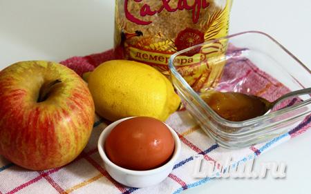 Творожные конверты с яблоками и медом