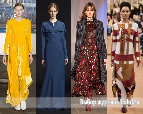 Модные платья осень-зима 2016-2017 года