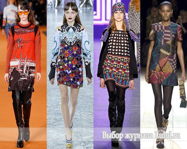 Интересный дизайн платьев для осени и зимы